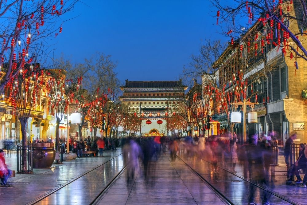 Strada Qianmen
