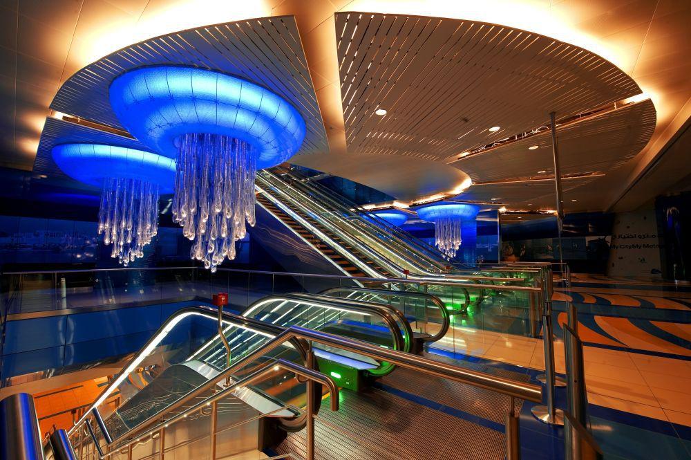 Khalid Bin Waleed station