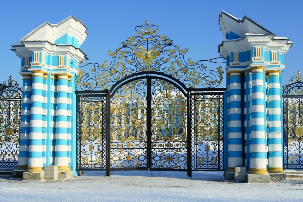 palatul ecaterinei