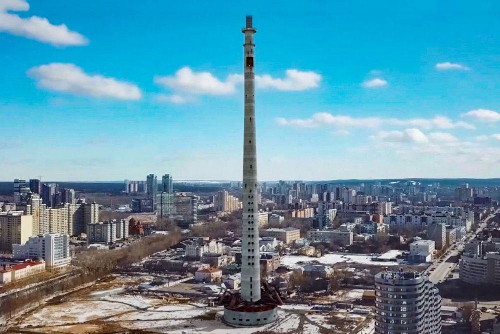 Ekaterinburg Tower